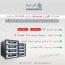 Announcement: میزبانی حرفه ای بر روی سرور های پرقدرت از دیتاسنتر های آلمان و ایران