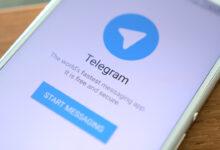 Photo of گذاشتن رمز عبور برای تلگرام